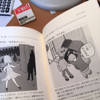 「エイジ・シンブン」vol.5