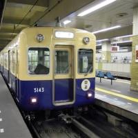 阪神 三宮(2010.6.5) 5143 回送板