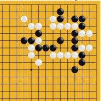 囲碁死活1293 碁経衆妙