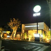 今日の☆ソトカフェ・スタバ