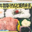 7・26・長崎11日目・買い出し♬買い出し♬♬ 今夜の長崎和牛は