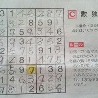 ★★★ (2017.2.18)