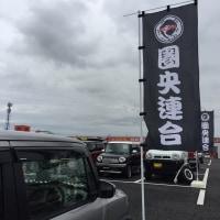 イベントレポート!ハスクロ圏央連合第5回千葉県オフ会!!