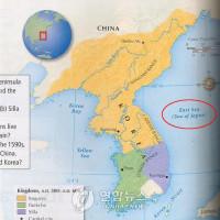 <韓国報道>外国教科書の韓国関連誤記述を是正 官民委員会が方針