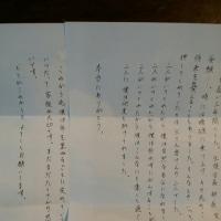 旅立ち(2)