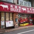 『肉酒場 BUZZ』さんでステーキを!