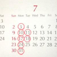 🎏2017.5~7月のお休みです。。。