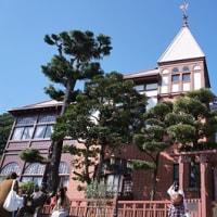 風見鶏の館(兵庫県神戸市中央区北野町)重要文化財