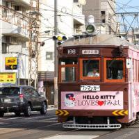 阪堺電車166号の「ハローキティ」を初撮り