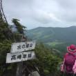 妖精出現東篭の登山
