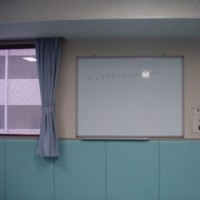 ■集会室にホワイトボードが設置されました。
