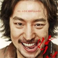 日本軍に爆弾投げた尹奉吉と韓中関係。  /  また反日映画6月公開「朴烈 パク・ヨル」