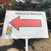 西京区ウォーキング 川岡コース②〜平安の古(いにしえ)を歩く〜