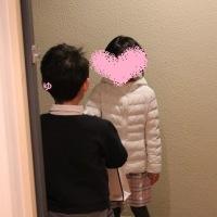 優輝の初バレンタイン♪ ☆