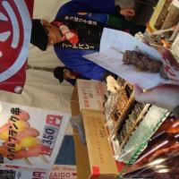 新橋の SL広場で。北海道の串焼き 350円