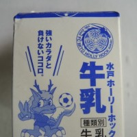 水戸の動物(4)