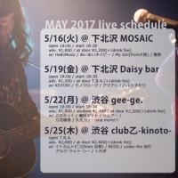 梨帆 live at下北沢mosaic