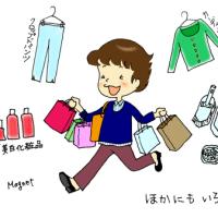 絵日記:お買い物!!
