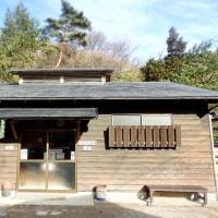 九州家族旅行 別府の温泉、子どもは注意!!