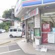 スリーエフ元石川町
