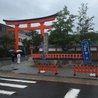 雨の京都その2