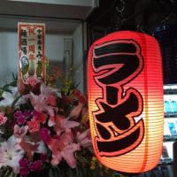 【元寿司職人のラーメン店主の中華蕎麦みやま@北柏1周年記念コラボスペシャル】