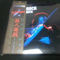 Jeff Beck/Feed Beck