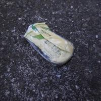 たばこの空箱1個収集 レジ袋でゴミ拾い&街美化とパトロール