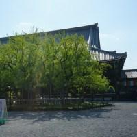 行ってきました春の珍道中at京都!!