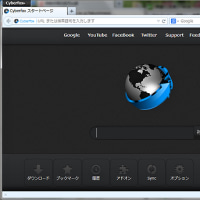 Cyberfox��Windows/CPU�˺�Ŭ������Firefox�ߴ��֥饦��