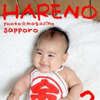 札幌 100日撮影 格安写真館 データ200カット+写真集¥20000♫