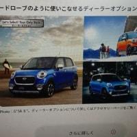 最近の車(宮川)