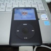 iPod黒買いました。