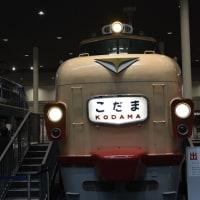 2月13日撮影 京都鉄道博物館にて その4