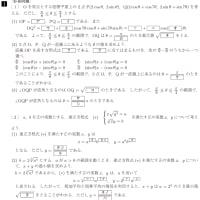 大学入試センター試験・数学2B 151