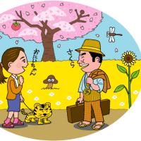 桜とさくらで錯乱状態?…