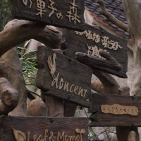 安産祈願IN浜松
