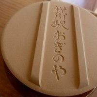 土鍋でごはんを炊いてみた(^^)