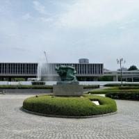広島国際平和公園へ行きました