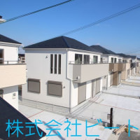 大和高田市 市場 新築一戸建て 販売価格 1680万円~