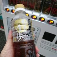 横浜にも「だし道楽」の自販機があるよ♪