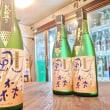 『28BY(2016)風の森 笊籬(イカキ)採り 雄町80 純米酒720ml』