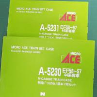 MICROACEの A5230/31 EF58-57/スハ44系客車「つばめ」青大将を弄る。
