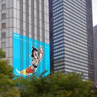 2016.10.13 西新宿: 住友ビル壁面に巨大鉄腕アトム!