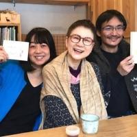 2017.1.22★石川県から水野スウさんをお招きして「紅茶の時間@とよた」