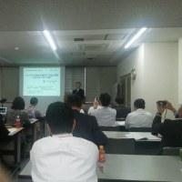 自治体議会政策学会の第18期自治政策講座に出席