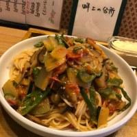 今日ランチ〜夏野菜のトマトパスタ