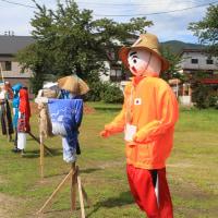 大栃山で案山子まつり