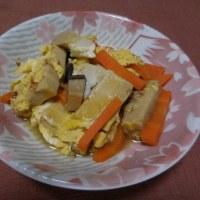 高野豆腐の彩り卵とじ