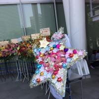 5/20スターダストレビューのコンサート